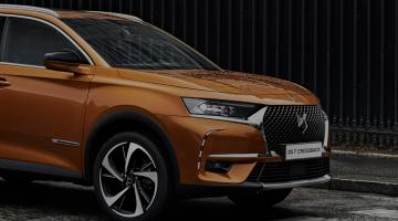 DS 7 CROSSBACK side profile - DS Automobiles UK